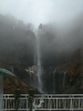 Kegon - Wasserfall