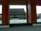 Kyoto - Kaiserpalast (2)