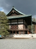 Kyoto - Kaiserpalast (4)