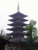 Tokyo / Asakusa Tempel (2)