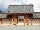 Kyoto - Kaiserpalast (6)