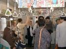Fahrt nach Kamakura (3)