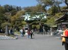 Hase-kanon Tempel