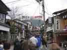 2004 - Japan