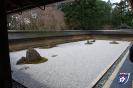 Ryōan-ji - 龍安寺